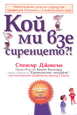 Биляна Стефанова - психолог варна